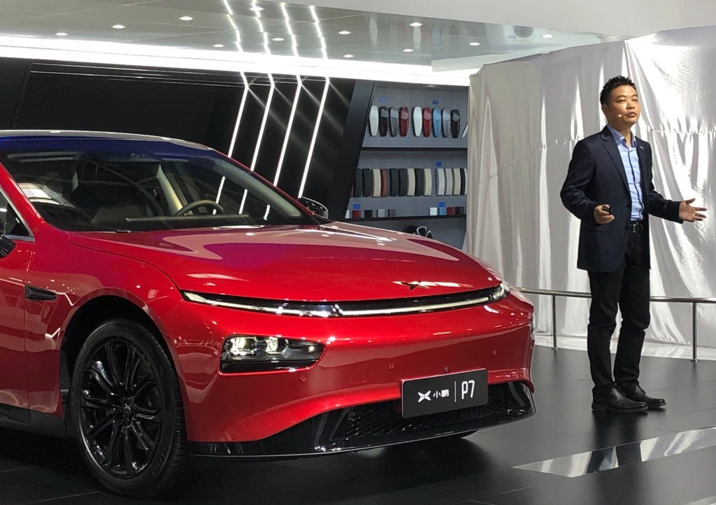 Chinese electric car maker Xpeng collects $ 2 billion in credit