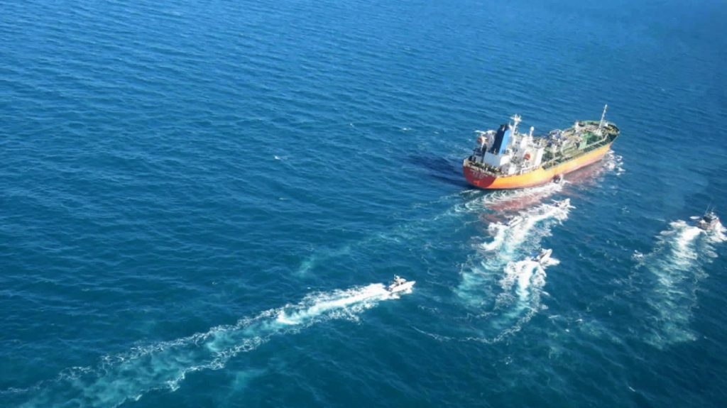The South Korean tanker was boarded by the Iranian armed forces