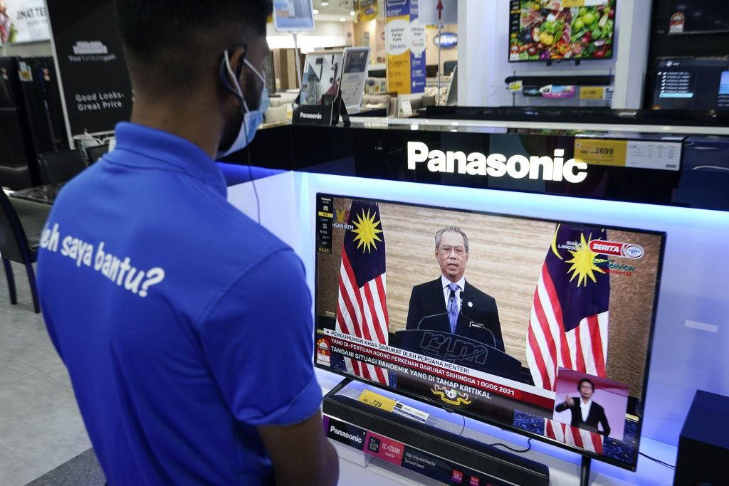 The state of emergency imposed in Malaysia has been postponed due to the virus